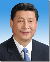 新华社照片,北京,2012年11月15日   习近平同志像    新华社发