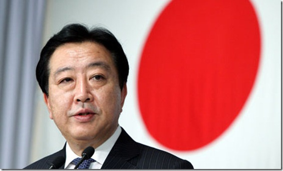 Yoshihiko-Noda-knows-how--007
