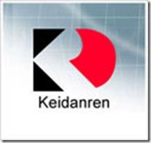 keidanren_logo