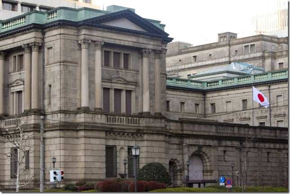 As-Bank-of-Japan-Meeting-Nears-Japanese-Yen-Well-Off-Lowers