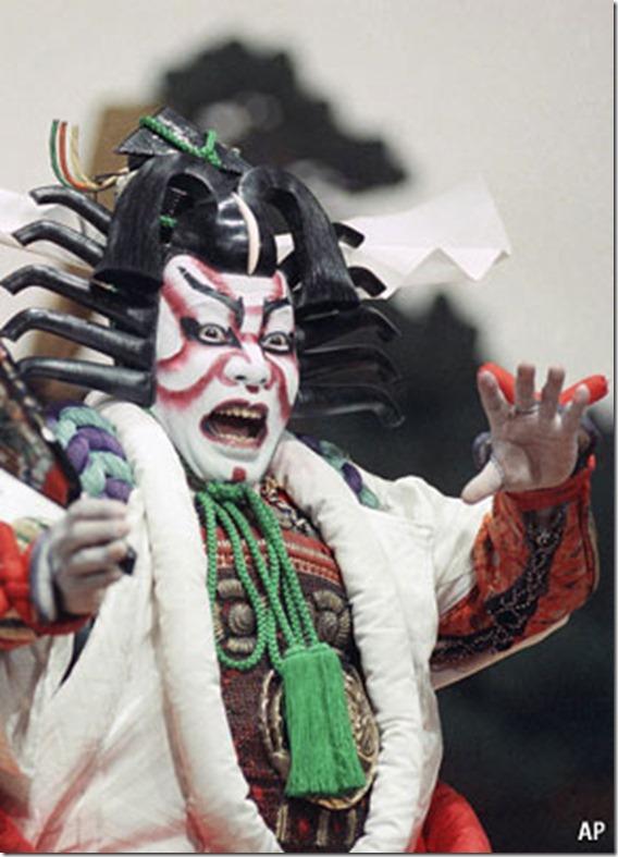 Kabuki Troupe In LA 1985