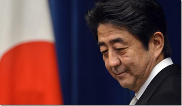 JAPAN NEW PRIME MINISTER