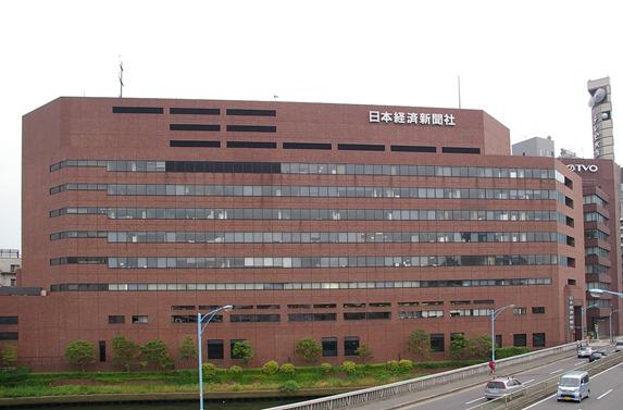 Nikkei-Osaka-head-office-01