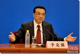 li-keqiang-npc-press-17032013
