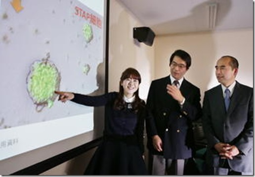 20140129_stap_article_thumbnail