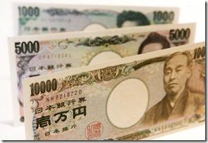 174_2756-yen