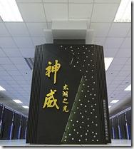 supercomputador (2)
